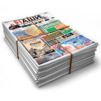 Создание газеты. Дизайн и модульная сетка газеты.