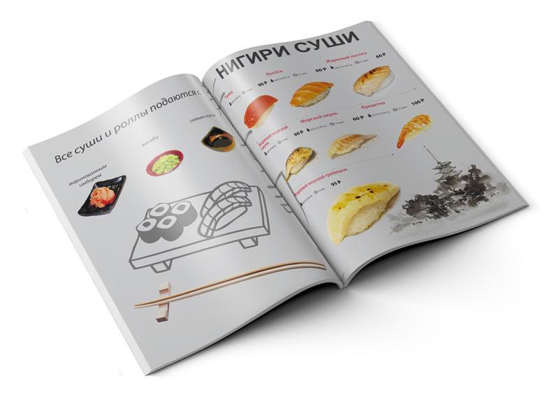 menu-volga-2