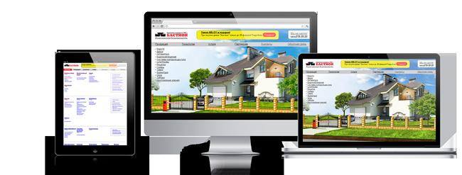 редизайн сайта, дизайн для сайта Бастион